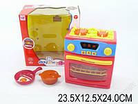Детская плита печка свето-звуковая 26131