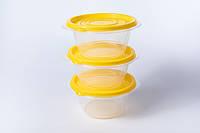"""Набір контейнерів """"Омега"""" круглий 0,75л 3шт (проз./темно-жовтий)"""