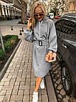Тепле плаття з капюшоном від СтильноМодно, фото 3