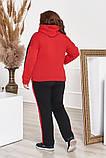 Уютный спортивный костюм из трикотажа трёхнитки с начёсом!, фото 4