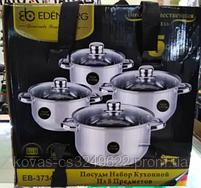 Набор Кухонной Посуды EDENBERG - 8 предметов., фото 3