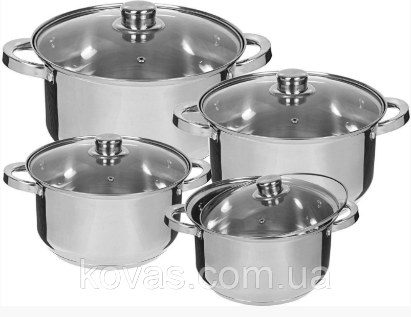 Набор Кухонной Посуды EDENBERG - 8 предметов.
