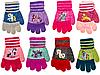 Перчатки детские Корона 50300XS (варианты расцветок)