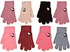 Перчатки детские Корона 0175L (варианты расцветок, L)
