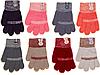 Перчатки детские Корона 0171 (варианты расцветок, S-M)