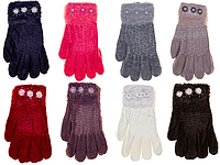 Перчатки детские Корона 0040 (варианты расцветок, M-L)