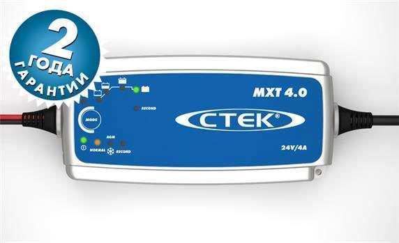 Зарядное устройство CTEK MULTI XT MXT 4.0