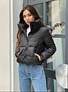 Куртка демісезонна жіноча Леора (7 кольорів), фото 4