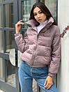 Куртка демісезонна жіноча Леора (7 кольорів), фото 7