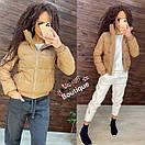 Куртка демісезонна жіноча Леора (7 кольорів), фото 9