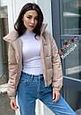 Куртка демісезонна жіноча Леора (7 кольорів), фото 2