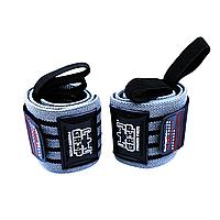 Кистевые бинты Grip Power Pads Wrist Wraps Gray (45 см, две петли)