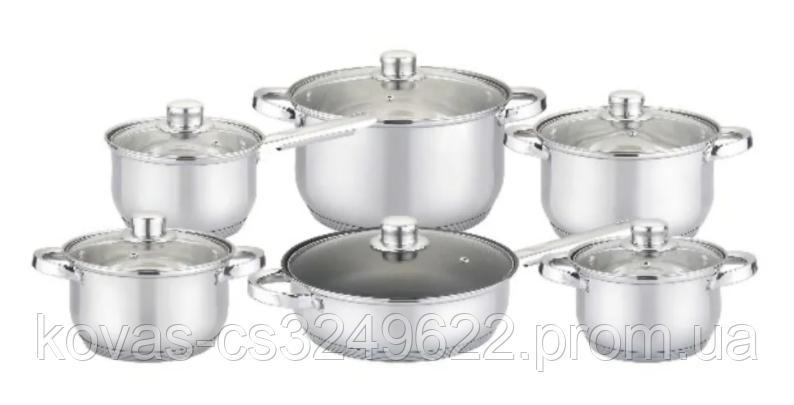 Набор Кухонной Посуды EDENBERG - 12 предметов.