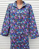 Теплый фланелевый халат 48 размер Ромашки, фото 4