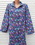Теплый фланелевый халат 48 размер Ромашки, фото 7