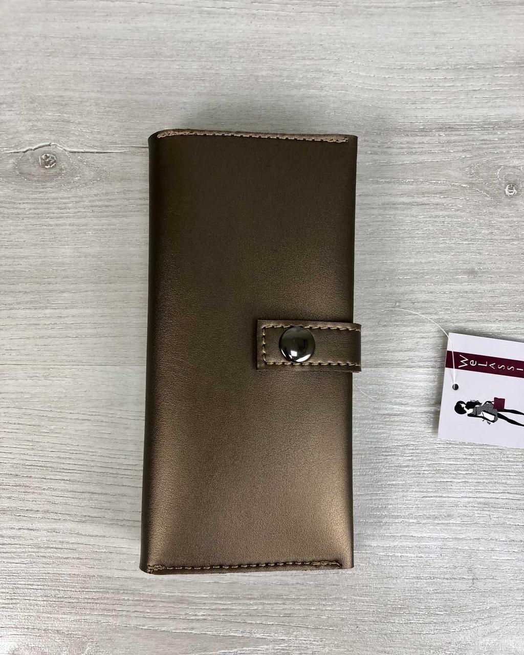 Удобный стильный кошелек-портмоне женский с кнопкой посередине Бронзовый кошелек женский из эко-кожи мягкий