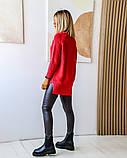 Женская теплая кофта свитер удлиненный ткань марс+акрил размер универсал 44-48, фото 2