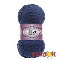 Alize Cotton Gold №279 джинс