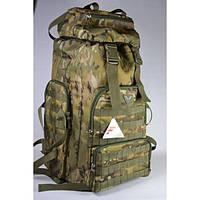 Рюкзак армейский, военный Мультикам 65 л