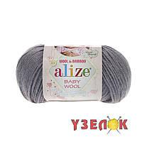 Alize Baby Wool №119 темно-серый