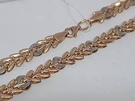 Золотий ланцюжок (Якірний). Артикул 306201 45