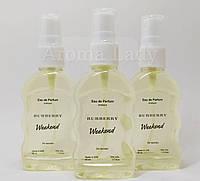 Женская парфюмерная вода Burberry Weekend ( Барбари викенд) 50 мл