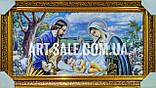 Народження Ісуса, фото 3