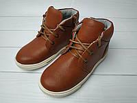 Осенние ботинки для мальчика C&A Германия Размер 26
