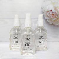 Мужская парфюмерная вода Giorgio Armani Acqua Di Gio (Армани Аква Ди Джио) 50 мл