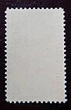 Почтовая марка США. 1960 год, фото 2