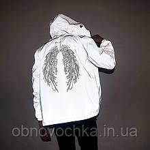 """Светоотражающая куртка-ветровка """"Крылья"""" размер М"""