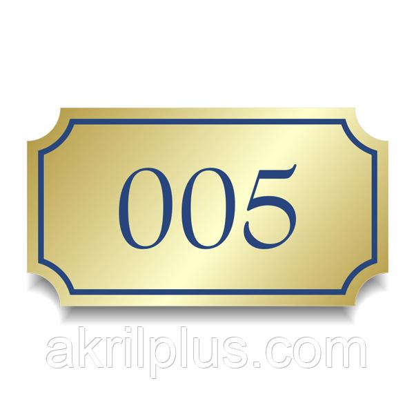 Номерки на двери под золото 100*50 мм
