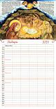 """Перекидной календарь-планер для всей семьи """"Животные в Священном Писании"""", фото 2"""