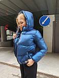 Женская короткая зимняя куртка с переливом и съемным капюшоном (р. 42-48) 8401485, фото 2