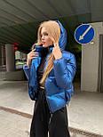 Женская короткая зимняя куртка с переливом и съемным капюшоном (р. 42-48) 8401485, фото 3