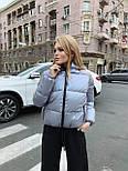 Женская короткая зимняя куртка с переливом и съемным капюшоном (р. 42-48) 8401485, фото 4