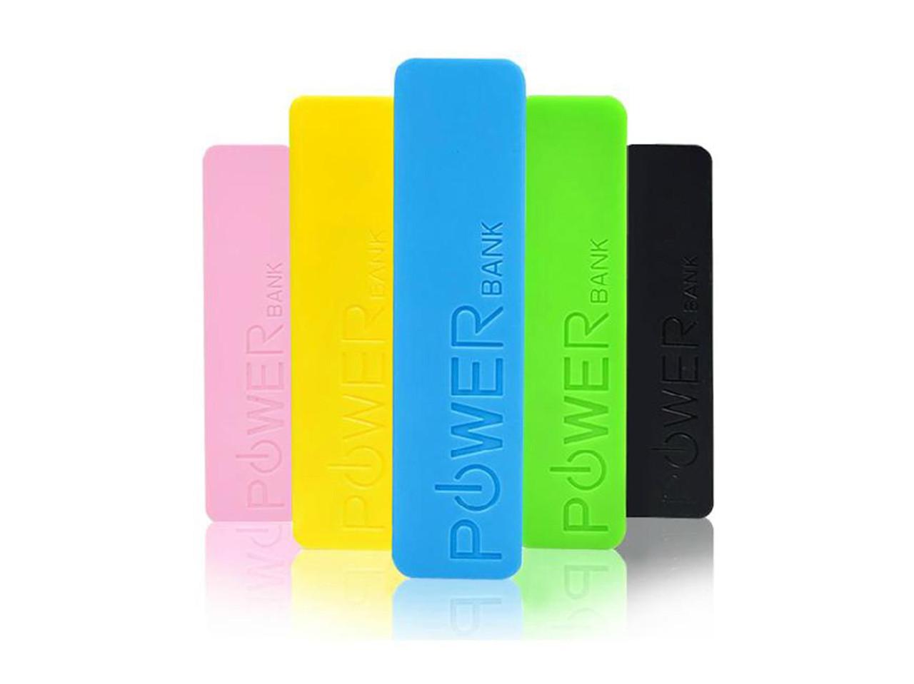Портативна зарядка Power Bank 2600mAh