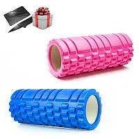 Массажный ролик (роллер) 30x10 см для йоги, фитнеса, пилатеса / Валик для массажа спины, ног, рук + ПОДАРОК!, фото 1