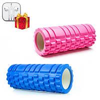 Массажный ролик (роллер) 30x10 см для йоги, фитнеса, пилатеса+наушники Apple !, фото 1