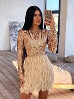 Женское Сверкающее платье с пышной юбочкой травка