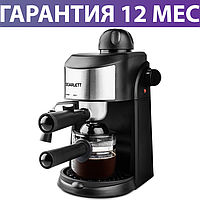 Кофеварка Scarlett SC-CM33005, 800W, рожковая, с капучинатором, эспрессо/капучино/латте