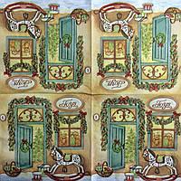 "Салфетка декупажная 33x33см 28 ""Магазин с подарками"" (товар при заказе от 200 грн)"