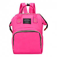Рюкзак-органайзер для мам / Сумка Baby Baylor Розовый, фото 1