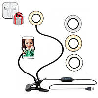 Гибкий держатель с подсветкой для телефона на прищепке / Подставка на гибкой ножке+ наушники Airpods