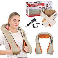 Роликовый массажер для спины Massager of Neck Kneading - массажная накидка, фото 1
