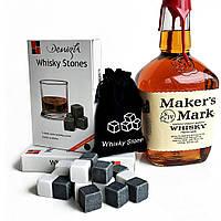 Камни для охлаждения виски WHISKY STONES