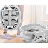 Складна ванночка для ног с массажером Фиолетовая