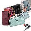Женский замшевый кошелек клатч Baellerry Forever / Женское портмоне +нож кредитка