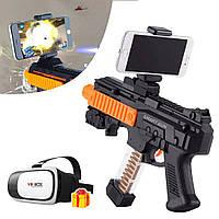 Игровой автомат виртуальной реальности Ar Game Gun / Геймпад + Очки виртуальной реальности в Подарок, фото 1