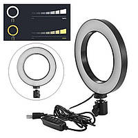 Кольцевая светодиодная лампа 16 см / Кольцевая светодиодная LED лампа RING, фото 1